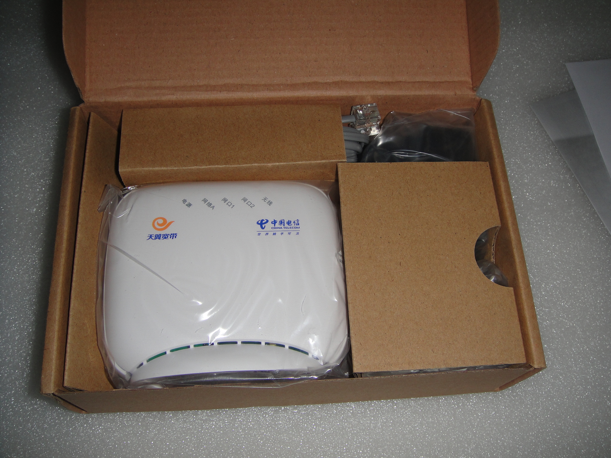 Online shopping modem