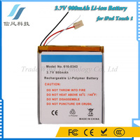 3.7V 900mAh Li-ion Battery for iPod Touch 1