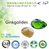 Best quality & factory price Ginkgolides A cas no.15291-77-5 pharmaceutical Ginkgolide B 24% Flavanoids, 6% Terpenoids