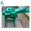 Dry maize stalk cutting machine grass hay cutting chopping machine