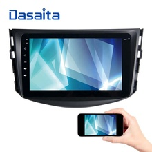 Android Head Unit-Android Head Unit Manufacturers, Suppliers