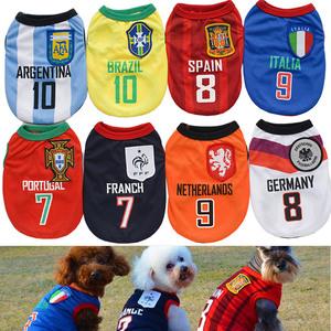 China Team Pets 02e6f8225