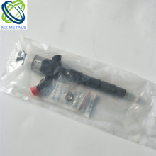 China Fuel Injectors Denso, China Fuel Injectors Denso Manufacturers
