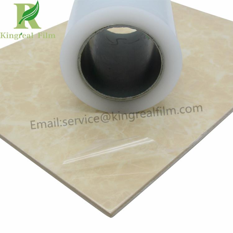 protective film18120410