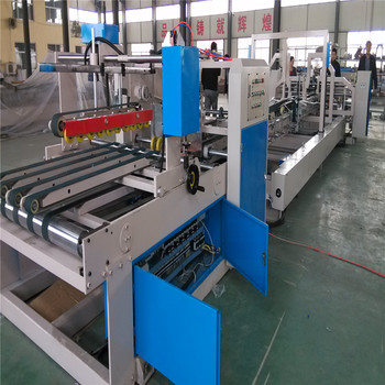 Small size customized high quality automatic folding carton box gluing machine