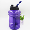 Water Bottles,2.2 Liter Large-Capacity BPA Free Resin Bottle Portable Outdoor Fitness Training Jug Container