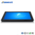 2018 New 12 Inch Panel 3MM Bezel Waterproof Touch Screen Industrial Android Tablet All In One PC