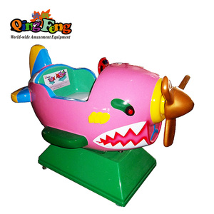 Canton Fair fitness coin operated kiddy ride on toy kiddie ride fiberglass toys -- YA-QF019