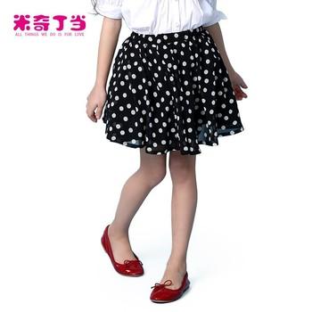 Wholesale school girls mini skirts skirts for girls formal skirts ...