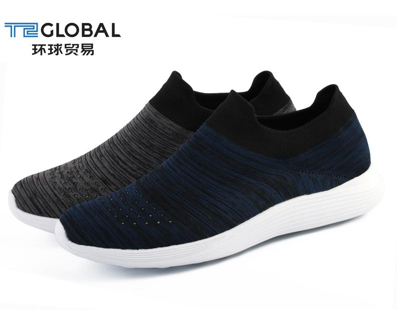 d54be6a6 Модная Удобная новая стильная мужская и женская спортивная обувь вязаная  спортивная обувь для бега GT-