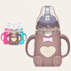 bear shape high quality BFA free nature glass baby feeding bottle with silicone sleeve