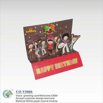 Music Birthday Greeting Cards Custom Card