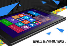 AINOL NOVO8 NEW original 8 inch IPS vatop Windows 8.1 Tablet PC microsoft office