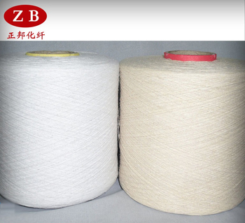 Recycled Polyester Cotton Yarn - Buy Polyester Cotton Yarn,Recycled  Yarn,Polyester Yarn Product on Alibaba com