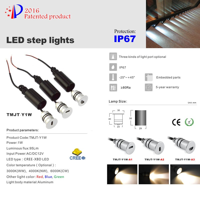 Dc12v 1w Round Led Step Lights Rgb Ful Color Temperature