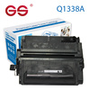 Q1338A 4200DTNS/4200DTNSL Toner Cartridge Import For HP