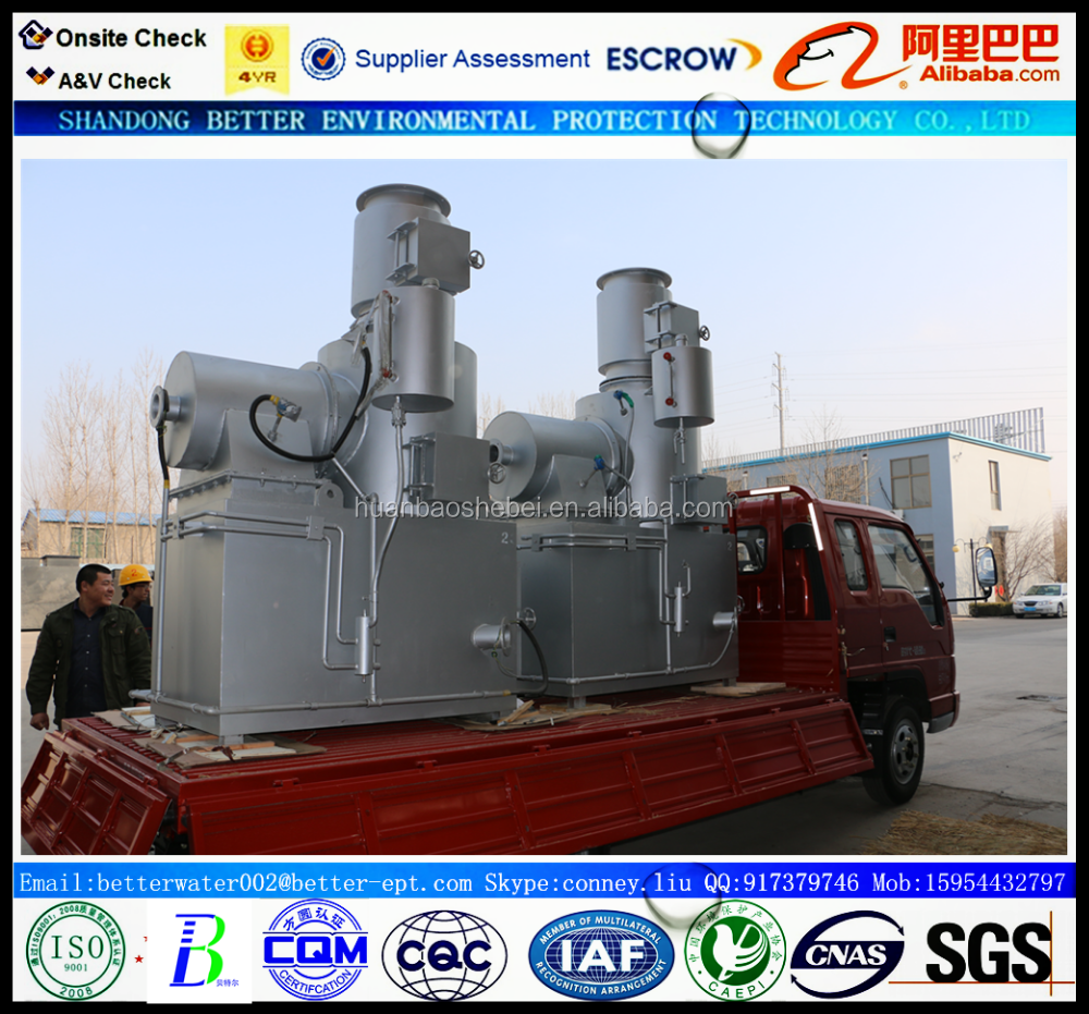 marine solid waste disposal machine, diesel oil fired burner