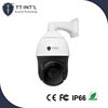 /product-detail/best-price-ip-auto-track-high-speed-dome-camera-traffic-speed-cameras-60495060266.html