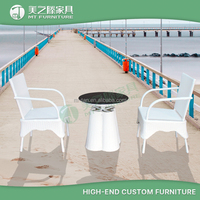 Modern White Cane Furniture Outdoor Rattan Conversation Set