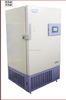 CE certificate Star product of -86 ultra low temperature freezer