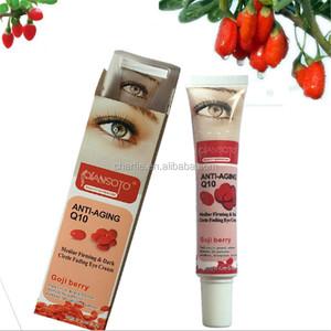 47c88fc771d Goji Eye Cream