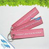 company name embroidered metal name keychain with key ring for pomotion event