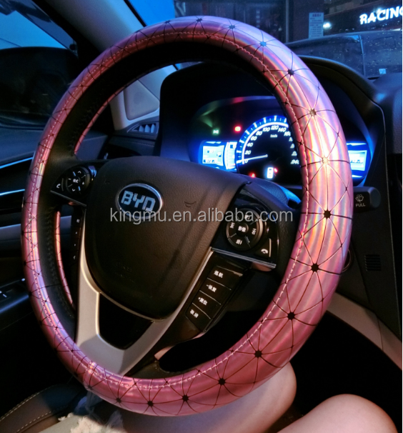 The Colorful Laser Rainbow Plating Fashion Personality Lady Car Steering Wheel Cover