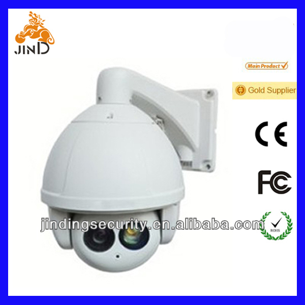 "HOT ! 7"" Laser angle variable high-speed Dome Camer (JD-HS4301LA)"