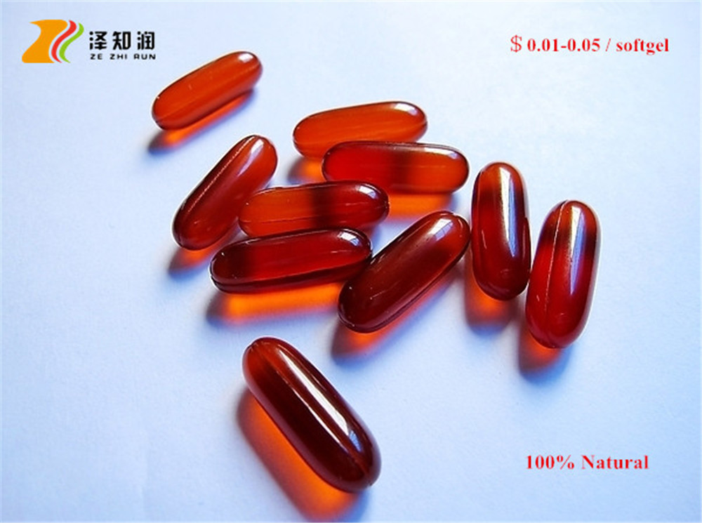 GMP Factory Supply Dietary Supplement cosmetics capsule