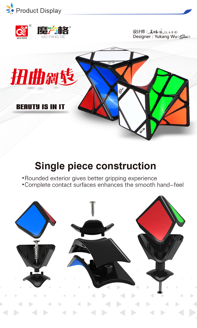 Single piece construction plastic cube toy smooth twisty puzzle with OEM feature