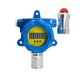 Fixed Industrial lpg gas leak detector with factory price