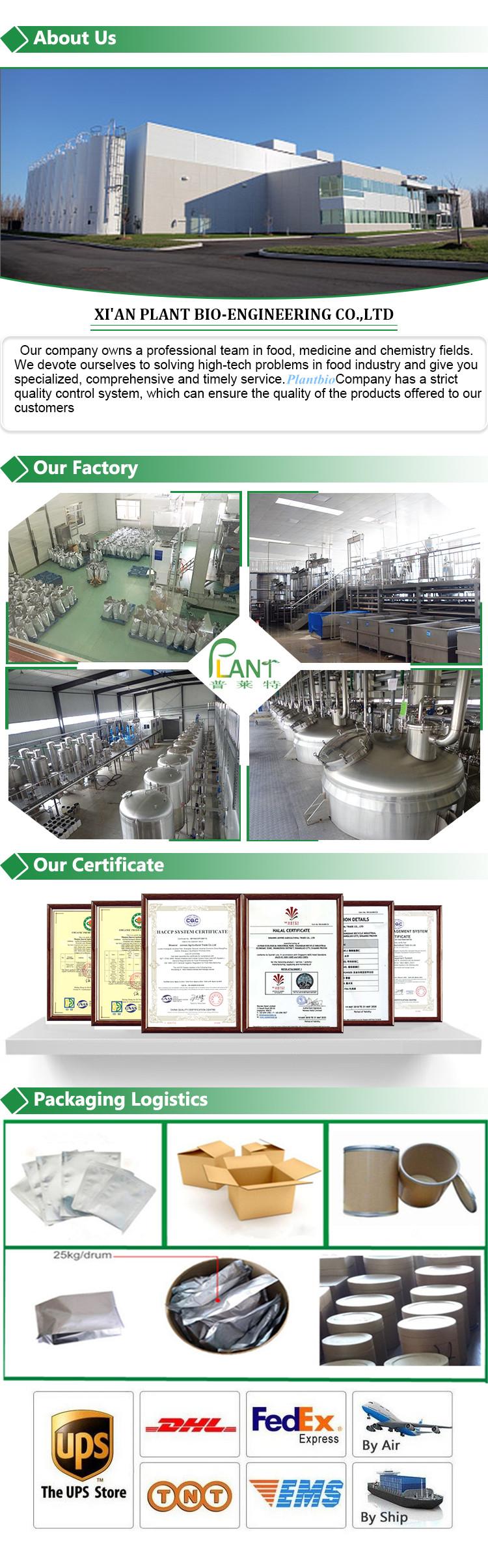 Fonte da fábrica de alimentos grau 100% pure Espargos racemosus shatavari root pó
