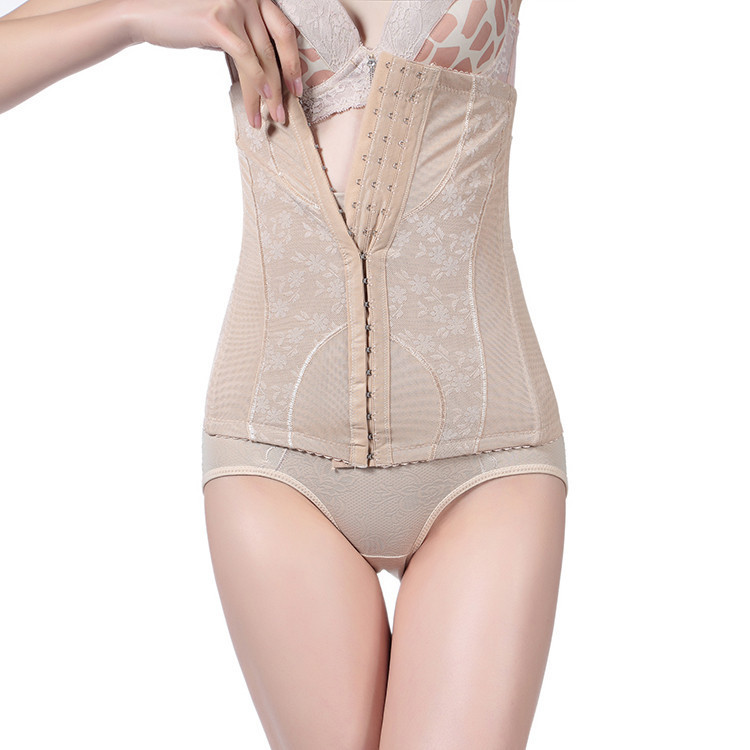 9e13186c2ab77 Get Quotations · New enhanced version of the long section of the waist belt  abdomen with postpartum corset belt