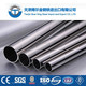 china stainless steel pipe manufacturers 316L stainless steel seamless pipe