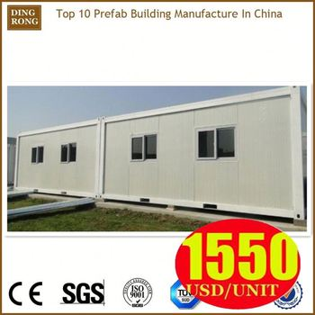 Mobile Clinic 3d Shipping Container Home Design Software Free