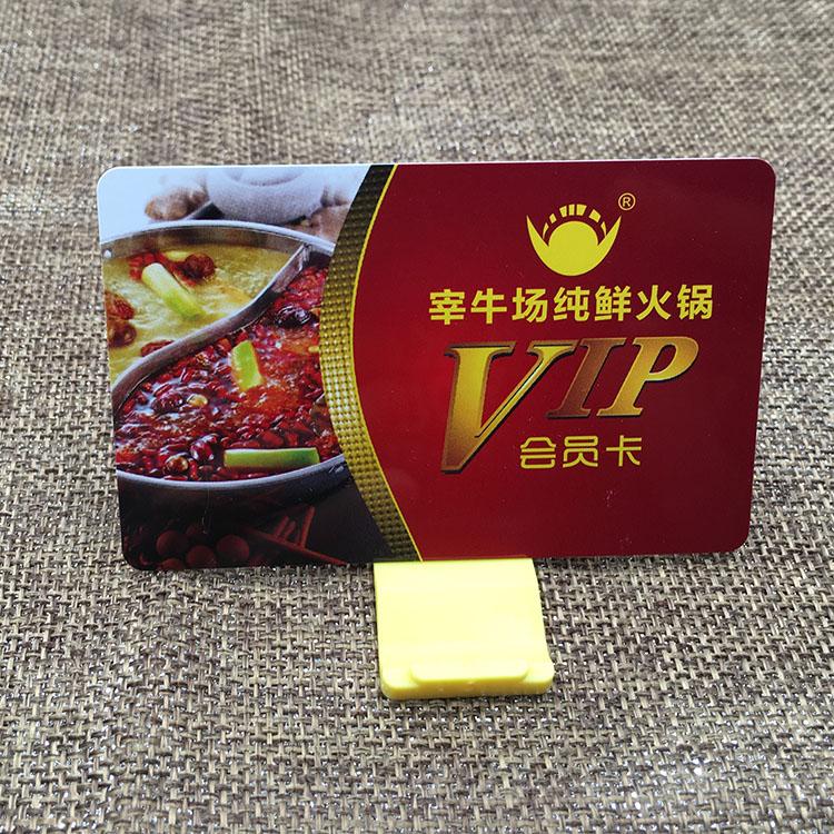 membership card (4)