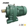 New SEW Style gearbox Helical Geared Motor