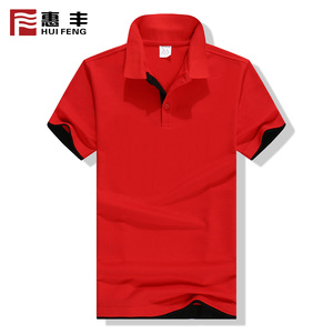 China wholesale new design color combination polo t-shirt
