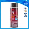 Non-Toxic Foam Sound Insulation Embroidery Spray Adhesive
