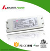 3 years warranty non load limited driver 12v 2a 24w dimmable led power supply