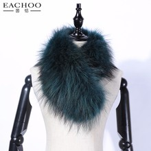 Customized Detachable Real Raccoon Fur Shawl Collar For Coat