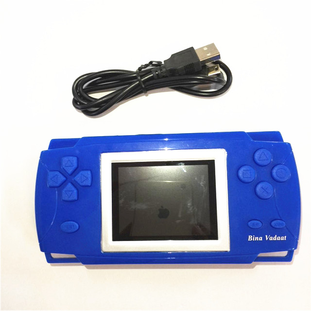 game console26