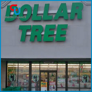 99 Cents Store Wholesale Suppliers