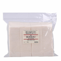 100% pure unbleached Koh Gen Do 140 pads Japanese organic Cotton
