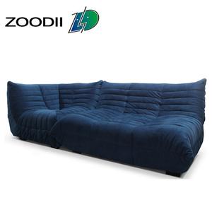 Waverunner Modular Sectional Sofa Set