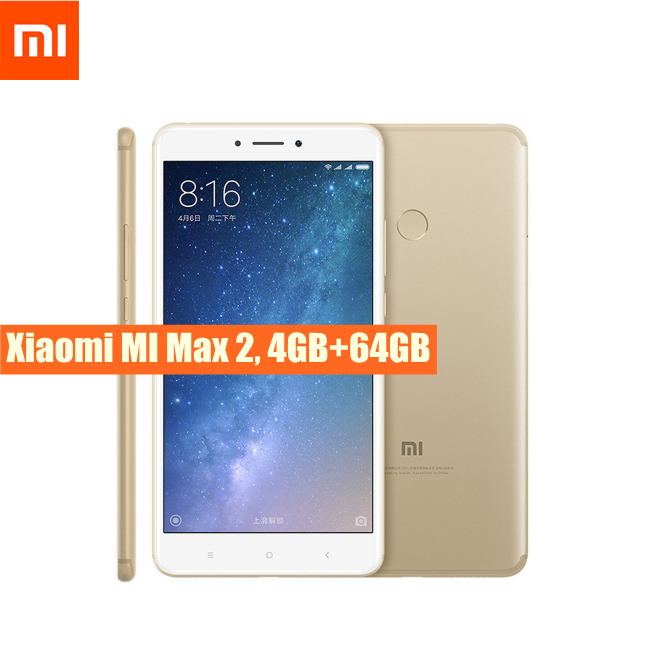 original factory unlocked Xiaomi MI <strong>Max</strong> 2 6.44 inch MIUI 8 Qualcomm Snapdragon 625 Octa Core xiaomi smart mobile phone