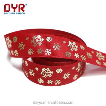 daiyuan wholesale custom logo christmas ribbon