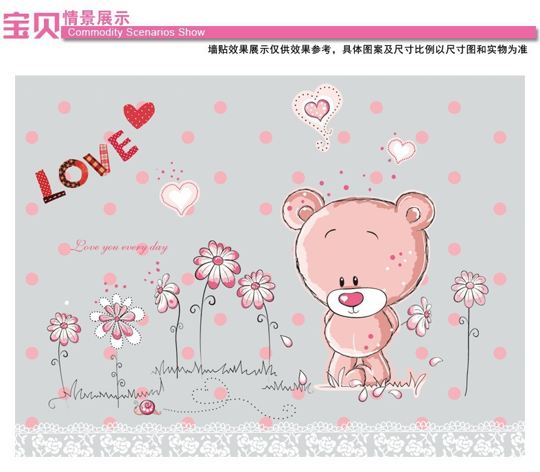 home decor cute creative interesting cartoon bear wall stickers for kids rooms Baby Girl Nursery wall decals kids decoration