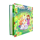 Customized design school children hardcover book color printing kids reading story book printing service
