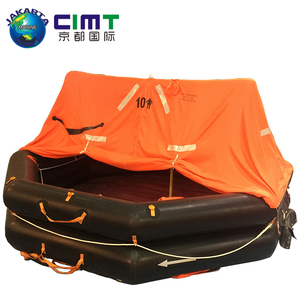 CCS Solas liferaft KHA KHD 6 to 25 persons China marine inflatable life raft price